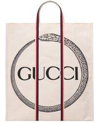 Gucci - Ouroboros Print Tote - Lyst
