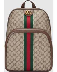 Gucci - 〔オフィディア〕GG ミディアム バックパック - Lyst