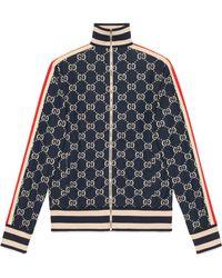 Gucci Veste en coton jacquard GG - Bleu