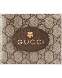 Gucci Neo Vintage Brieftasche aus GG Supreme - Natur