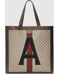 Gucci グッチdiy 〔オフィディア〕GGスプリーム マキシ トートバッグ - マルチカラー