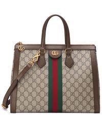 5f1231baa65 Lyst - Gucci Gg Running Medium Hobo Bag in Black