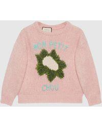 Gucci - グッチカリフラワー モヘア クロップドセーター - Lyst