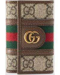 Gucci - 【公式】 (グッチ)〔オフィディア〕GGキーケースGGスプリーム ベージュ - Lyst
