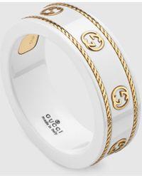 Gucci 【公式】 (グッチ)〔アイコン〕イエローゴールド インターロッキングg リング18k イエローゴールド&ホワイトundefined - メタリック