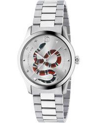 Gucci Mens Silver Ya1264076 G-timeless Stainless Steel Bracelet Watch - Metallic