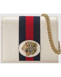Gucci - 〔ラジャ〕チェーン付き カードケース(コインケース&紙幣入れ付き) - Lyst
