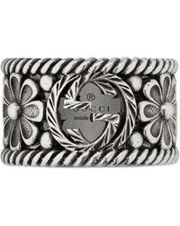 Gucci - Llavero de plata con GG - Lyst