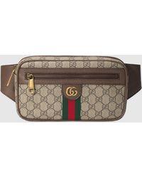Gucci 【公式】 (グッチ)〔オフィディア〕GG ベルトバッグソフト GGスプリーム ベージュ - ブラック
