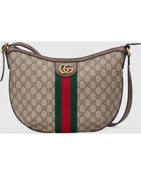 Gucci - 【公式】 (グッチ)〔オフィディア〕GGスモール ショルダーバッグソフト GGスプリームベージュ - Lyst