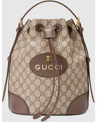Gucci 【公式】 (グッチ)GGスプリーム バックパックGGスプリームベージュ - ナチュラル