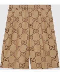Gucci 【公式】 (グッチ)ジャンボ GGキャンバス ショートパンツベージュ&エボニーベージュ - ナチュラル