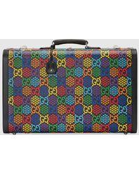 Gucci - グッチGGサイケデリック ラージ スーツケース - Lyst