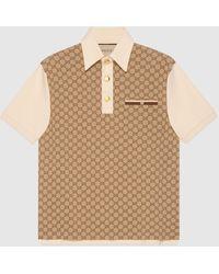Gucci 【公式】 (グッチ)GG シルクコットンジャージージャカード ポロシャツベージュ&エボニーベージュ - ナチュラル
