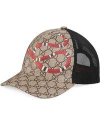 Gucci Kingsnake Print GG Supreme Baseball Hat - Natural