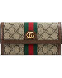 Gucci - 【公式】 (グッチ)〔オフィディア〕GG コンチネンタルウォレットGGスプリームブラウン - Lyst