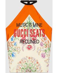 Gucci 【公式】 (グッチ)オンライン限定 100 フローラル シルク トップアイボリー&オレンジホワイト - マルチカラー