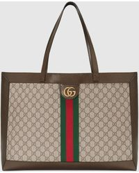 Gucci - 【公式】 (グッチ)〔オフィディア〕GG トートバッグソフト GGスプリームベージュ - Lyst