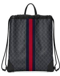 Gucci - Soft Gg Supreme Drawstring Backpack - Lyst
