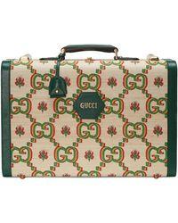 Gucci 100 Medium Suitcase - Metallic