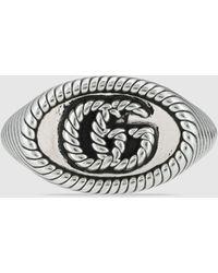 Gucci 【公式】 (グッチ)ダブルg リング スターリングシルバーundefined - メタリック