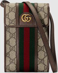 Gucci 【公式】 (グッチ)〔オフィディア〕GG ミニバッグGGスプリーム キャンバスベージュ - ナチュラル