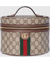 Gucci グッチ〔オフィディア〕GG コスメティックケース - ナチュラル