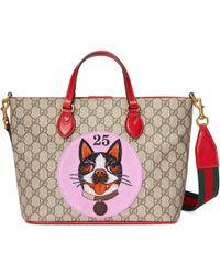 Gucci - GG Supreme Shopper mit Bosco - Lyst