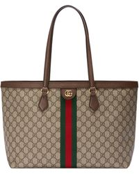 Gucci Ophidia GG Medium Tote - Natural