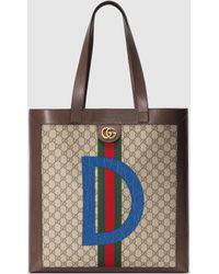 Gucci - Großer DIY Ophidia Shopper aus GG Supreme - Lyst