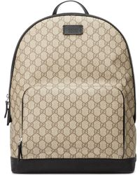 Gucci GG Supreme Backpack - Natural