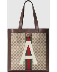 Gucci グッチdiy 〔オフィディア〕GGスプリーム ラージ トートバッグ - マルチカラー