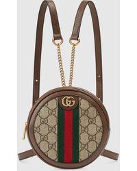 Gucci - グッチ〔オフィディア〕GG ミニ バックパック - Lyst