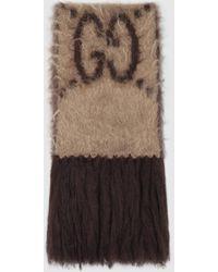 Gucci 【公式】 (グッチ)GG モヘア ウール スカーフベージュ&ダークブラウンベージュ - ナチュラル