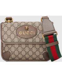 Gucci 【公式】 (グッチ)GGスプリーム スモール メッセンジャーバッグGGスプリームベージュ - ナチュラル
