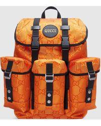 Gucci グッチオンライン限定 Off The Grid バックパック - オレンジ