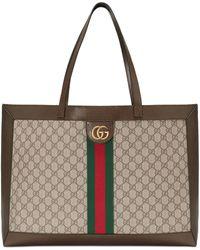 Gucci Borsa shopping Ophidia - Neutro