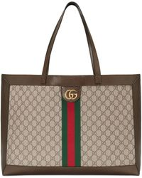 Gucci Ophidia Soft GG Supreme Medium Tote - Natural