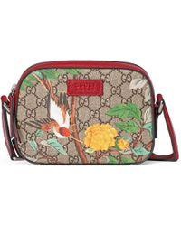 Gucci - Tian Gg Supreme Shoulder Bag - Lyst