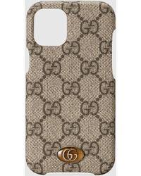 Gucci 【公式】 (グッチ)〔オフィディア〕iphone 12 ミニ ケースベージュ&エボニー GGスプリームベージュ - ナチュラル