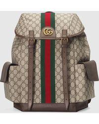 Gucci グッチ〔オフィディア〕GGミディアム バックパック - ナチュラル
