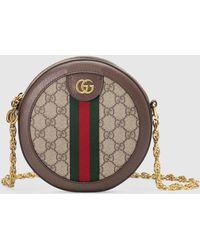 Gucci - 【公式】 (グッチ)〔オフィディア〕GG ミニ ラウンド ショルダーバッグベージュ/エボニー GGスプリーム キャンバスベージュ - Lyst
