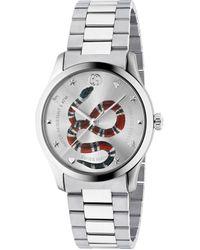 Gucci G-Timeless Uhr, 38 mm - Mettallic
