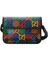 Gucci GG Psychedelic Belt Bag - Black