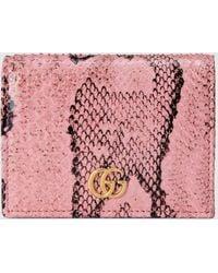 Gucci 【公式】 (グッチ)〔GGマーモント〕パイソン カードケースパステルピンクピンク