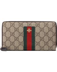 Gucci Web GG Supreme Zip Around Wallet - Natural