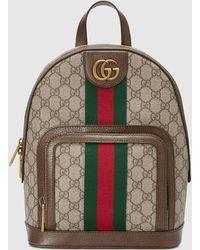 Gucci - 【公式】 (グッチ)〔オフィディア〕GG スモール バックパックGGスプリーム ベージュ - Lyst