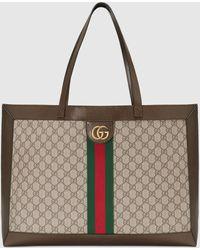 Gucci 【公式】 (グッチ)〔オフィディア〕GG トートバッグソフト GGスプリームベージュ - ナチュラル