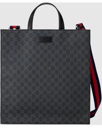 Gucci 【公式】 (グッチ)ソフト GGスプリーム トートバッグGGスプリーム キャンバスブラック