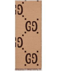Gucci - 【公式】 (グッチ)GGジャカード ウールシルク スカーフブラウン/ベージュベージュ - Lyst